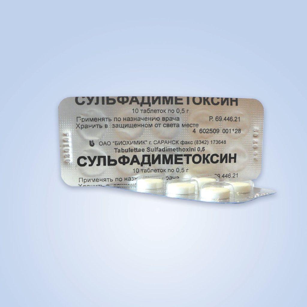 Сульфадимексин